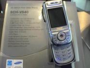Samsung SCH-V540