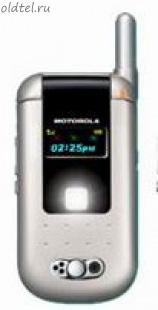Motorola V868