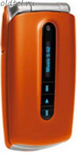 Alcatel OT C701