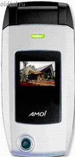 AMOI D89
