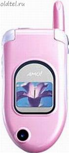 AMOI F8