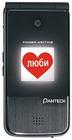 Pantech PG-2800