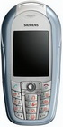 Siemens CX70 EMOTY