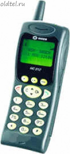 Sagem MC922