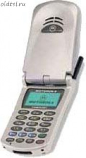 Motorola P8160
