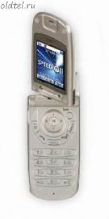 SK SKY IM-6500