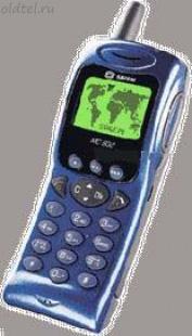 Sagem MC932
