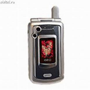 Geo Mobile G1