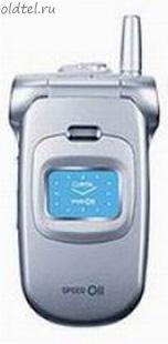 Curitel PG-S1200