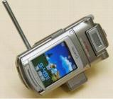 Curitel PH-S5000V